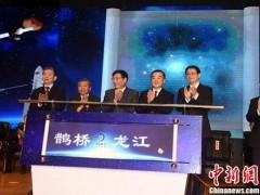 """嫦娥四号中继星命名""""鹊桥"""" 计划5月发射"""