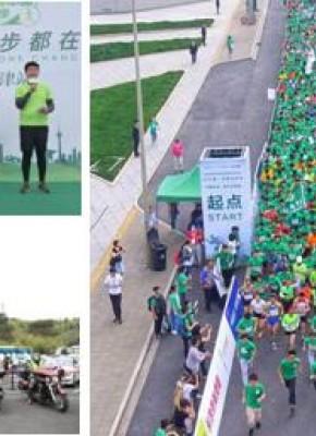 25城同起跑 绿跑跑出公益慈善新篇章