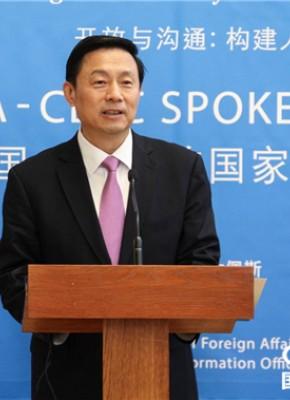 第二届中国与中东欧国家新闻发言人对话会在匈牙利举行
