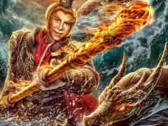3月28日《降妖伏魔之定海神针》腾讯视频全网独播 金箍棒化人下凡