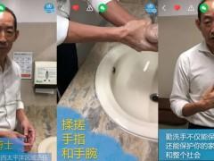 """在快手参加""""好好洗手大挑战"""" 与世界卫生组织共同推广科学防疫"""